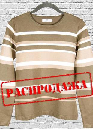 Коричневый свитер в полоску, базовый свитер женский