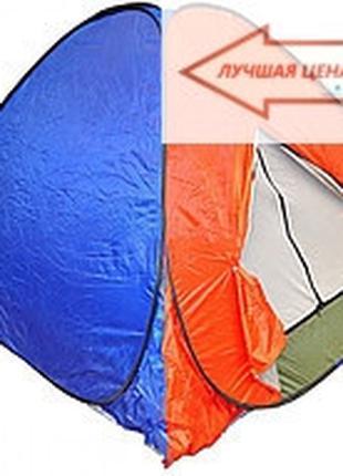 Палатка автомат туристическая
