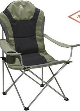 Кресло туристическое, для любителей активного отдыха