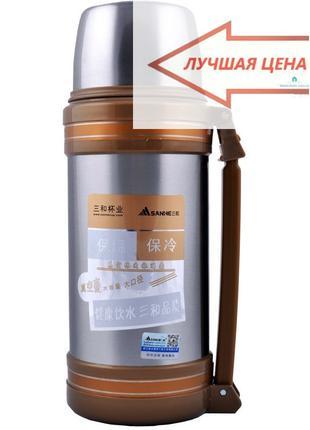 Термос универсальный 800мл, высококачественная пищевая сталь