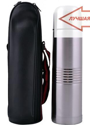 Термос 750 мл Прост, но незаменим