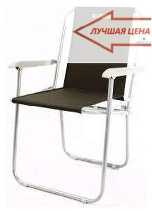 Кресло раскладное, ножки не проваливаются в землю, супер подар...