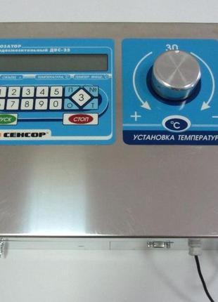 Дозатор Воды Смеситель ДВС-25 Для Пекарен, Теста