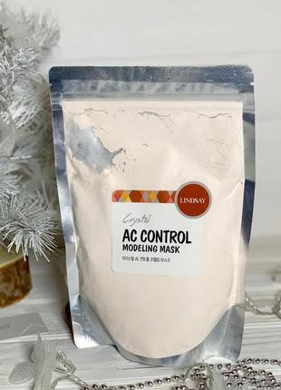 Альгинатная маска акне-контроль для проблемной кожи lindsay pr...