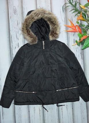 Свободная объемная демисезонная куртка p m-l