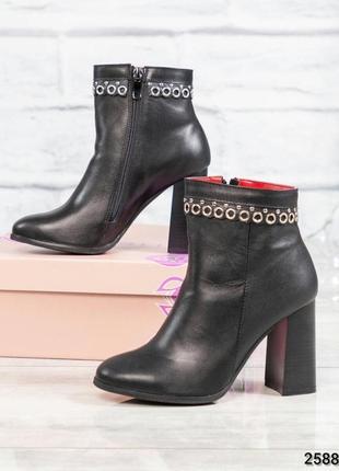 ❤ женские черные весенние деми кожаные ботинки сапоги полусапо...
