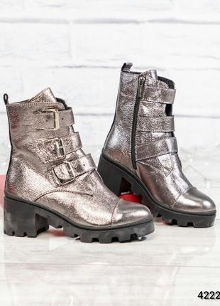 ❤ женские серебристые весенние деми кожаные ботинки полусапожк...