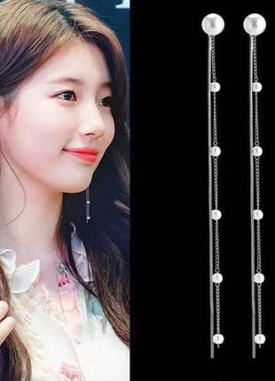 Длинные серьги серебристого цвета с жемчужинкой