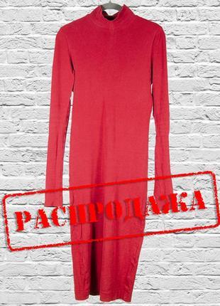 Красное платье миди в обтяжку, приталенное платье водолазка, п...