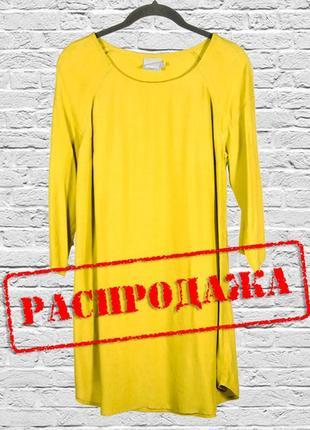 Горчичное платье с длинным рукавом, короткое платье классическое