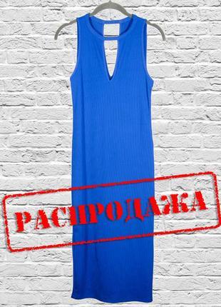 Синее платье в обтяжку, платье миди рубчик, обтягивающее плать...