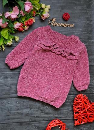 Классный теплый мягкий свитер primark