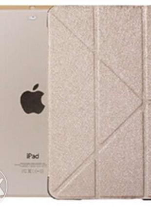 Ультратонкий чехол для IPad Mini 3, Mini 2, Mini - золотой