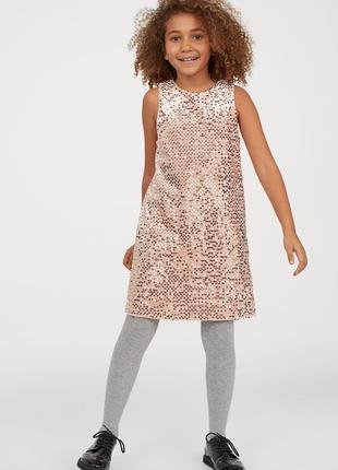 Супер платье с пайетками от h&m