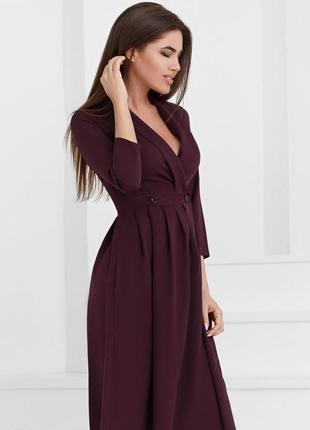 Платье сливового цвета в деловом стиле