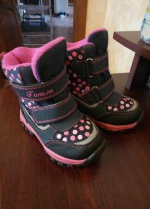 Зимние термо ботинки для девочки, размер 25