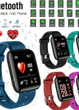 Фитнес-трекер, умные часы