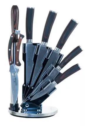 Набор ножей Maxmark