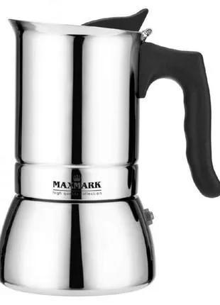 Гейзерная кофеварка Maxmark