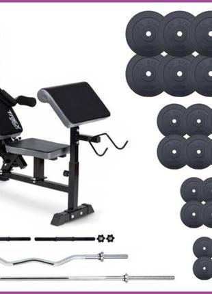 Силовой набор на 165 кг блинов + 4 грифа, Штанга в наборе, Уни...