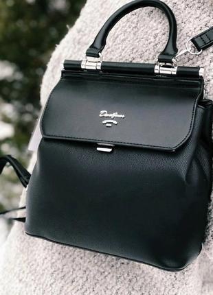 Актуальный сумка рюкзак david jones