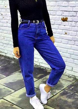Модные джинсы mom с высокой посадкой