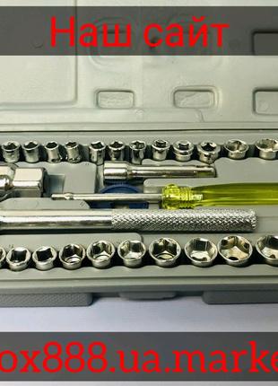 Набор инструментов головок с трещоткой 40 предметов Aiwa