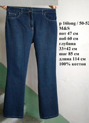 🌹 джинсы штаны брюки синие буткат коттон длинные высокий рост ...