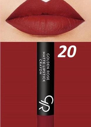 Матовая помада-карандаш для губ golden rose matte lipstick cra...