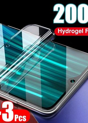Защитная гидрогелевая пленка для смартфона
