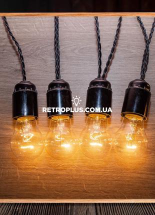 Ретро гирлянда Эдисона с лампами накаливания - гірлянда