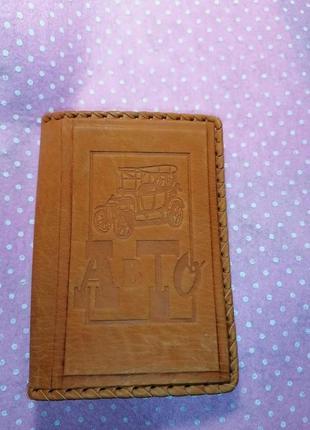 Обложка для паспорта,документов.натуральная кожа.
