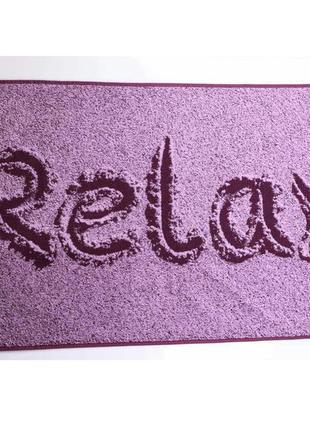 """Полотенце махровое """"relax"""""""