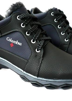 Распродажа 40 размер, ботинки мужские!