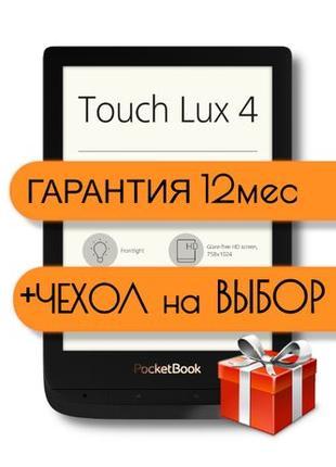 Электронная книга PocketBook Touch Lux4 627 +Чехол на выбор. Г...