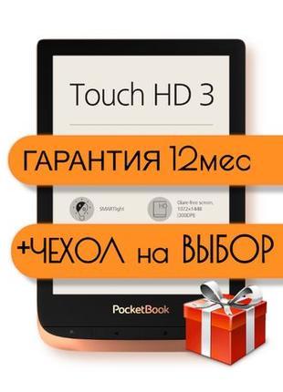 Электронная книга PocketBook Touch HD3 632 с Гарантией +ЧЕХОЛ