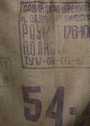 Костюм летний полевой, морской пехоты ВМФ СССР