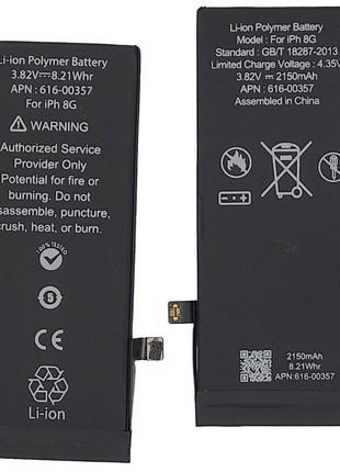 Усиленный аккумулятор для iPhone 8