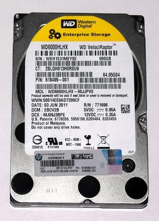 """Быстрый HDD жёсткий диск WD VelociRaptor 600Gb 10000rpm 32MB 2.5"""""""