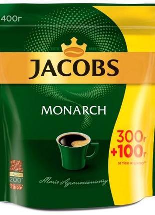 Кофе Jacobs Monarch (400 г) Якобс Монарх