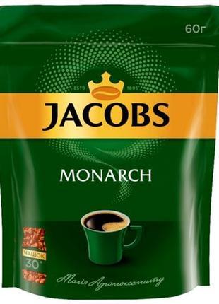Кофе Jacobs Monarch (60 г) Якобс Монарх