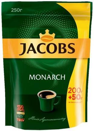 Кофе Jacobs Monarch (250 г) Якобс Монарх