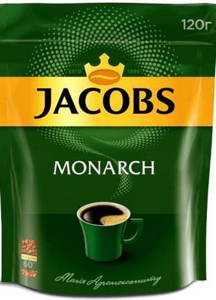 Кофе Jacobs Monarch (120 г) Якобс Монарх