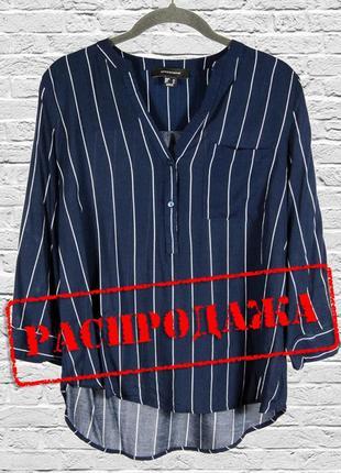 Синяя рубашка в полоску, женская рубашка, синяя блуза в полоск...