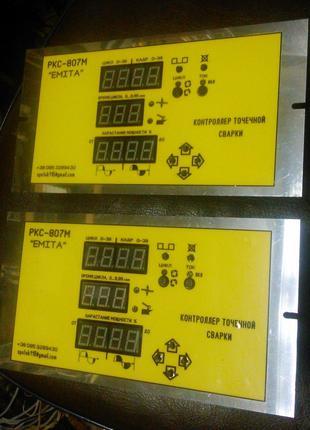 РКС-807М, Регулятор контактной сварки РКС807М от Эмиты