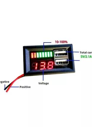 Авто вольтметр,USB зарядка