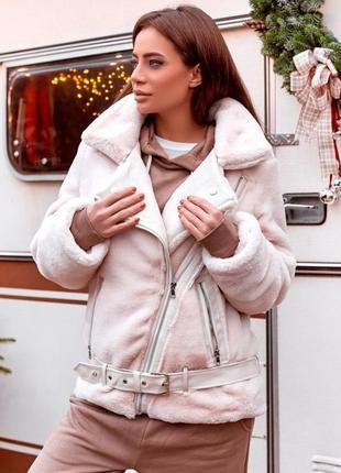 Куртка косуха из экомеха кремового цвета