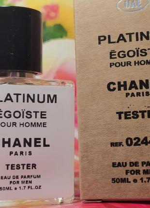 Мужско парфюм 50мл (тестер)