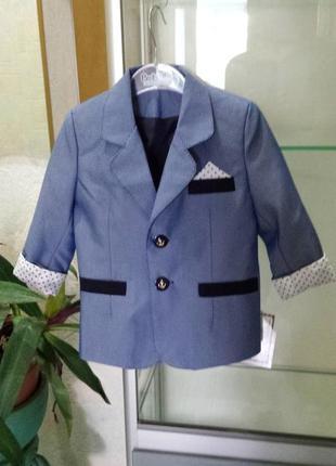 Стильный пиджак для мальчиков 92р.