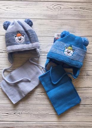 Зимняя шапка с шарфом grans для мальчика